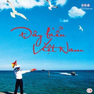 Đây Biển Việt Nam - Various Artists 1