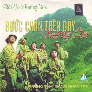 Bước Chân Trên Dãy Trường Sơn - Various Artists 1