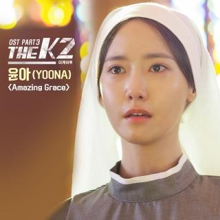 Mật Danh K2 (The K2 OST) (Phần 3) - Yoona (Girls' Generation)