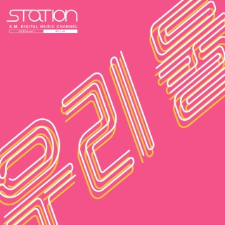 Runnin' (Single) - Henry (Super Junior), Soyu (SISTAR)