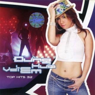 Đừng Hứa Với Em - Top Hits 32 - Various Artists 1