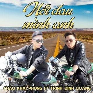 Châu Khải Phong, Trịnh Đình Quang