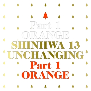 Unchanging Part 1 (13th Mini Album) - Shinhwa
