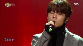 The Fool (Inkigayo 04.12.2016) - Jung Seung Hwan