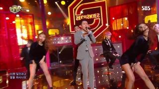 Heartbreak (Inkigayo 04.12.2016) - Sechs Kies