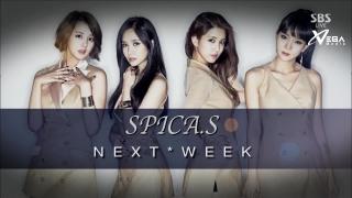 Bank (Inkigayo 07.09.14) (Vietsub) - Puer Kim