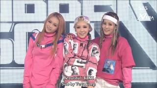 Beautiful (Inkigayo 15.02.15) (Vietsub) - KIXS (DTMN)