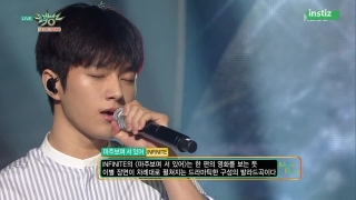 Between Me & You (Music Bank 17.07.15) - Infinite
