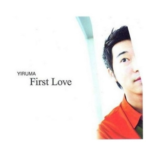 First Love - Yiruma