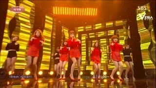 Come To Me (Inkigayo 05.04.15) (Vietsub) - Blady