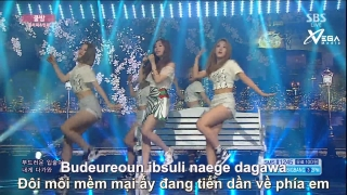 Cool Night (Inkigayo 28.06.15) (Vietsub) - Sleepy
