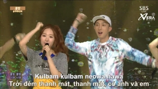 Cool Night (Inkigayo 21.06.15) (Vietsub) - Sleepy