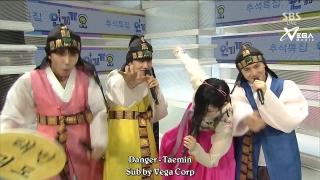 Danger (Inkigayo 07.09.14) (Vietsub) - Taemin