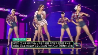 I Can Picture It (Music Bank 10.07.15) - Chae Yeon