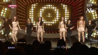 Mamma Mia (Inkigayo 07.09.14) (Vietsub) - Kara