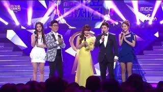 MBC Gayo Daejun 2014 - Part 1.1 (Vietsub) - Various Artists