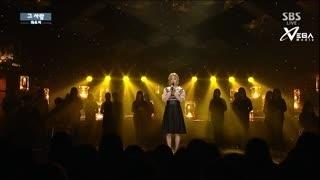 My Man (Inkigayo 18.01.15) (Vietsub) - Hwayobi
