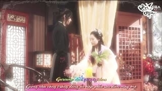 If You Come To Me (Vietsub) - Lee Ga Eun