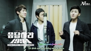 Feeling Only You (Reply 1994 OST) (Vietsub) - Jung Woo