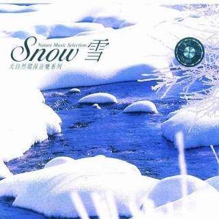 Nature Music Selection CD3 - Snow - Various Artists