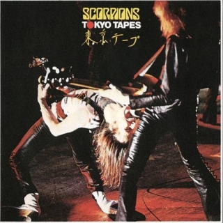 Tokyo Tapes (1992 Germany) CD2 - Scorpions