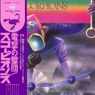 Fly To The Rainbow (Japan SICP 20242) - Scorpions