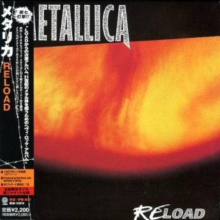 Reload - Japan - Metallica