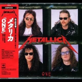 One - Japan 23DP(2nd press) - Metallica
