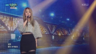 Nothing (Music Bank 23.10.15) - U Sung Eun