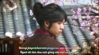 Only You (Gu Family Book OST) (Vietsub) - 4Men