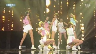 Heart Attack (Inkigayo 12.07.15) - AOA
