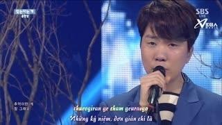 Time Forget (Inkigayo 05.04.15) (Vietsub) - Yoon Hyun Sang