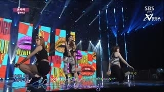 Too Fancy (Inkigayo 31.08.14) (Vietsub) - Lip Service
