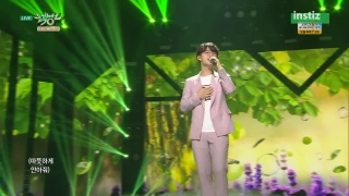 With You (Music Bank 03.07.15) - Hong Dae Kwang