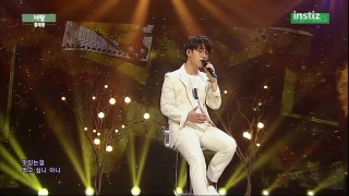 With You (Inkigayo 28.06.15) - Hong Dae Kwang