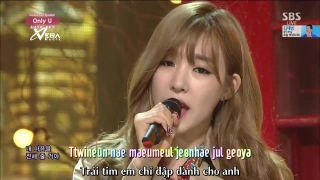 Inkigayo Ep 784 - Part 4 (28.10.14) (Vietsub) - Various Artists