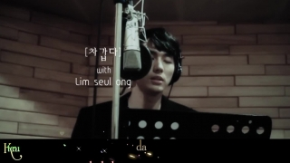 It's Cold (Vietsub) - Seulong, Shim Hyun Bo
