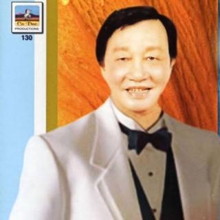 Cỏ May Xuân (CD2) - Duy Khánh