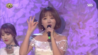 Loves Me, Loves Me Not (Inkigayo 12.02.2017) - Hong Jin Young