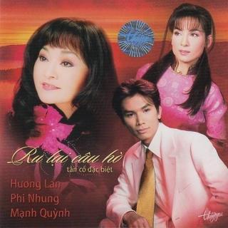 Ru Lại Câu Hò - Various Artists