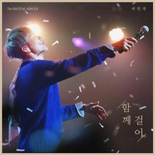 Better Together (Single) - Seo In Guk
