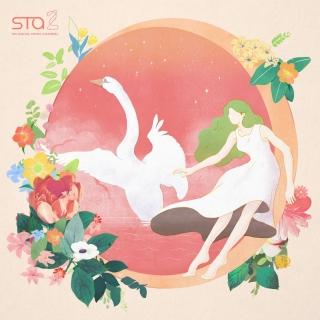 Would U (Single) - Red Velvet