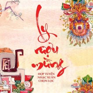 Quang Dũng, Phạm Thu Hà