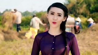 Tình Lúa Duyên Trăng - Trường Sơn, Kim Thư