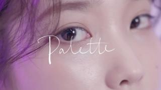 Palette - IU, G-Dragon