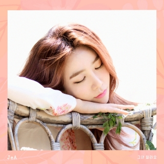 You're Different (Single) - JeA (Brown Eyed Girls)