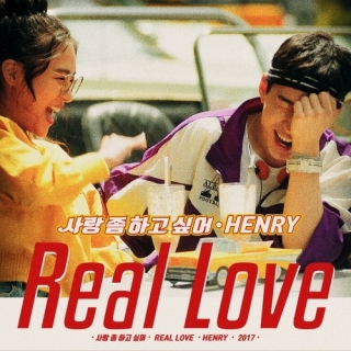 Real Love (Single) - Henry (Super Junior)