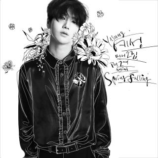 Paper Umbrella (2nd Mini Album) - Yesung (Super Junior)