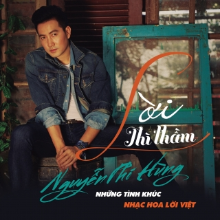 Lời Thì Thầm - Nguyễn Phi Hùng