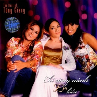 Chỉ Riêng Mình Em Hiểu - Tình Khúc Tùng Giang - Various Artists 1